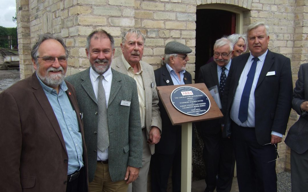 KIRKBY STEPHEN WATER TOWER REWARDED